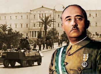 Ο Φράνκο και το «πραξικόπημα - οπερέτα» των Συνταγματαρχών