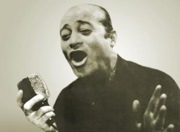 Χρηστάκης (1924 – 1981)