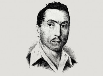 Χρήστος Παλάσκας (1788 – 1822)