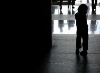Διεθνής Ημέρα κατά της Επιθετικότητας εναντίον των Παιδιών
