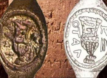 Δαχτυλίδι του Πόντιου Πιλάτου βρήκαν πιθανότατα αρχαιολόγοι