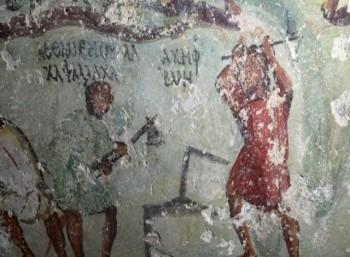 Αρχαίο κόμικ εντοπίστηκε σε τάφο του 1ου αιώνα μ.Χ. στην Ιορδανία