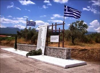 Το μνημείο των εκτελεσθέντων στο Καλάμι.