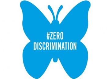 Ημέρα Μηδενικών Διακρίσεων