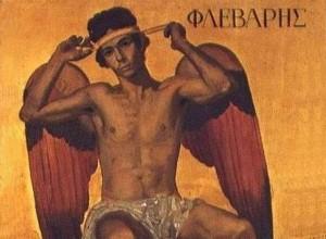Ρίκι ρωμαϊκό γκέι πορνό