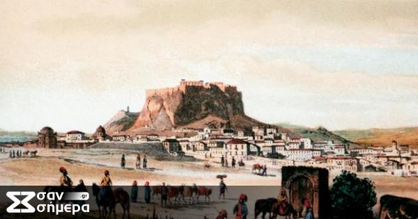 Η Άλωση της Αθήνας από τους Οθωμανούς Τούρκους - Αφιέρωμα - Σαν Σήμερα .gr