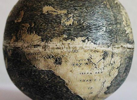 Η αρχαιότερη υδρόγειος του θαυμαστού Νέου Κόσμου